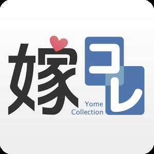 Large yomekore
