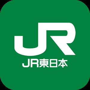 Large app jreastapp